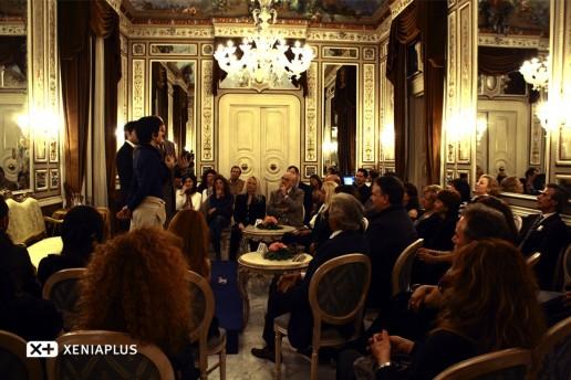 Eventi Palazzo Pugliese